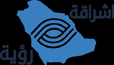 صحيفة اشراقة رؤية الالكترونية